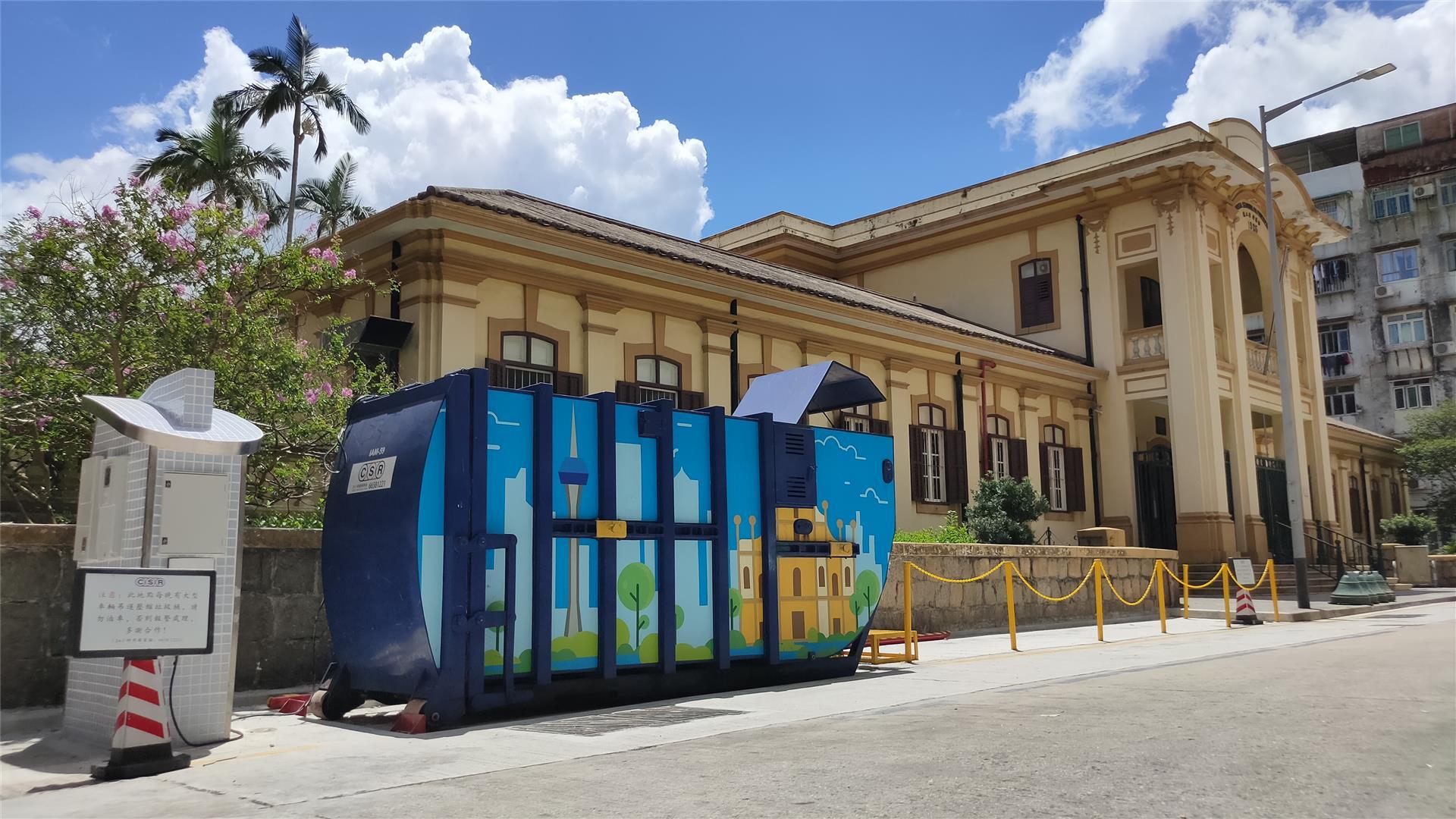 M81 Compacting trash bin at  Opposite Largo da Companhia No. 12