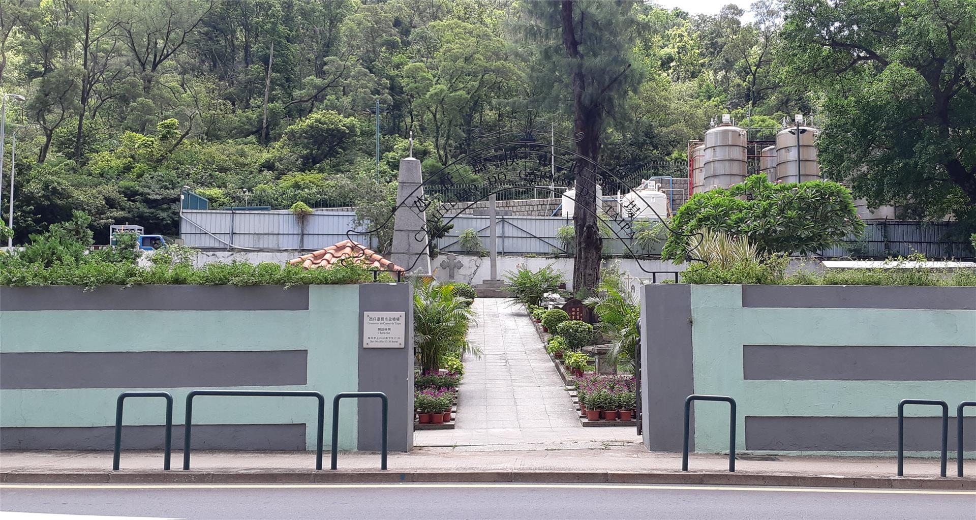 Taipa Carmo Municipal Cemetery