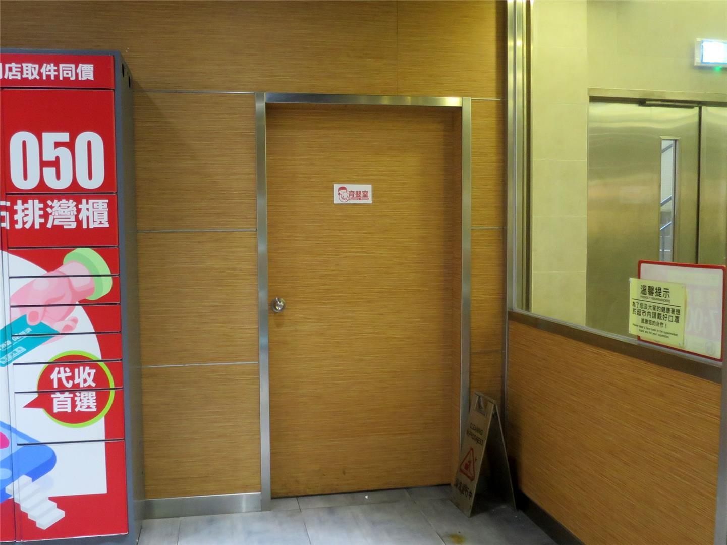 Seac Pai Van Integrated Shopping Centre