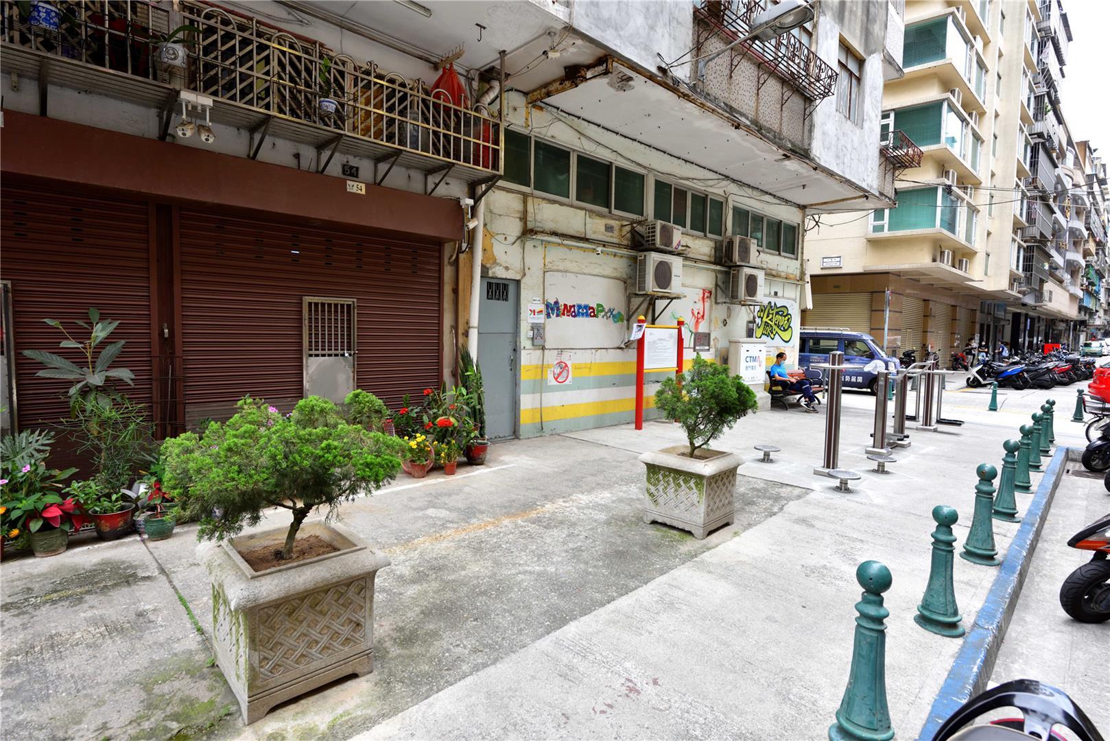 Leisure Area in Rua de João de Araújo