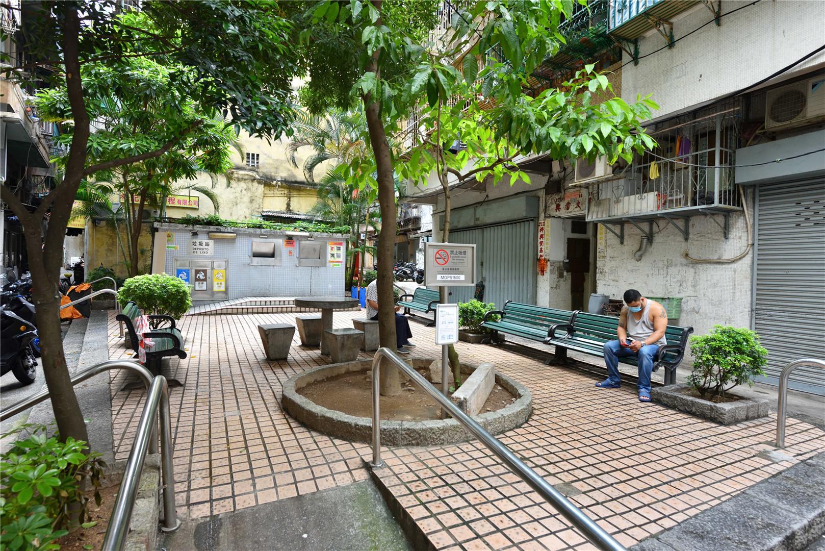 Leisure Area in Pátio de Além-Bosque