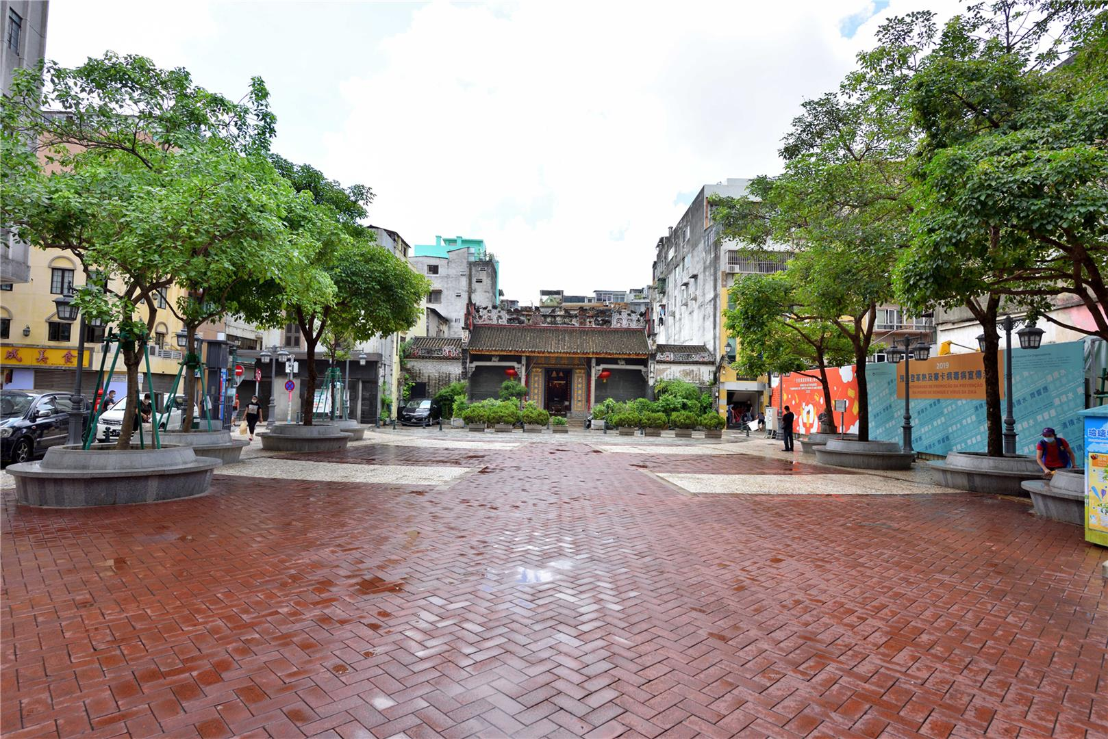 Leisure Area of Templo Hong Kung