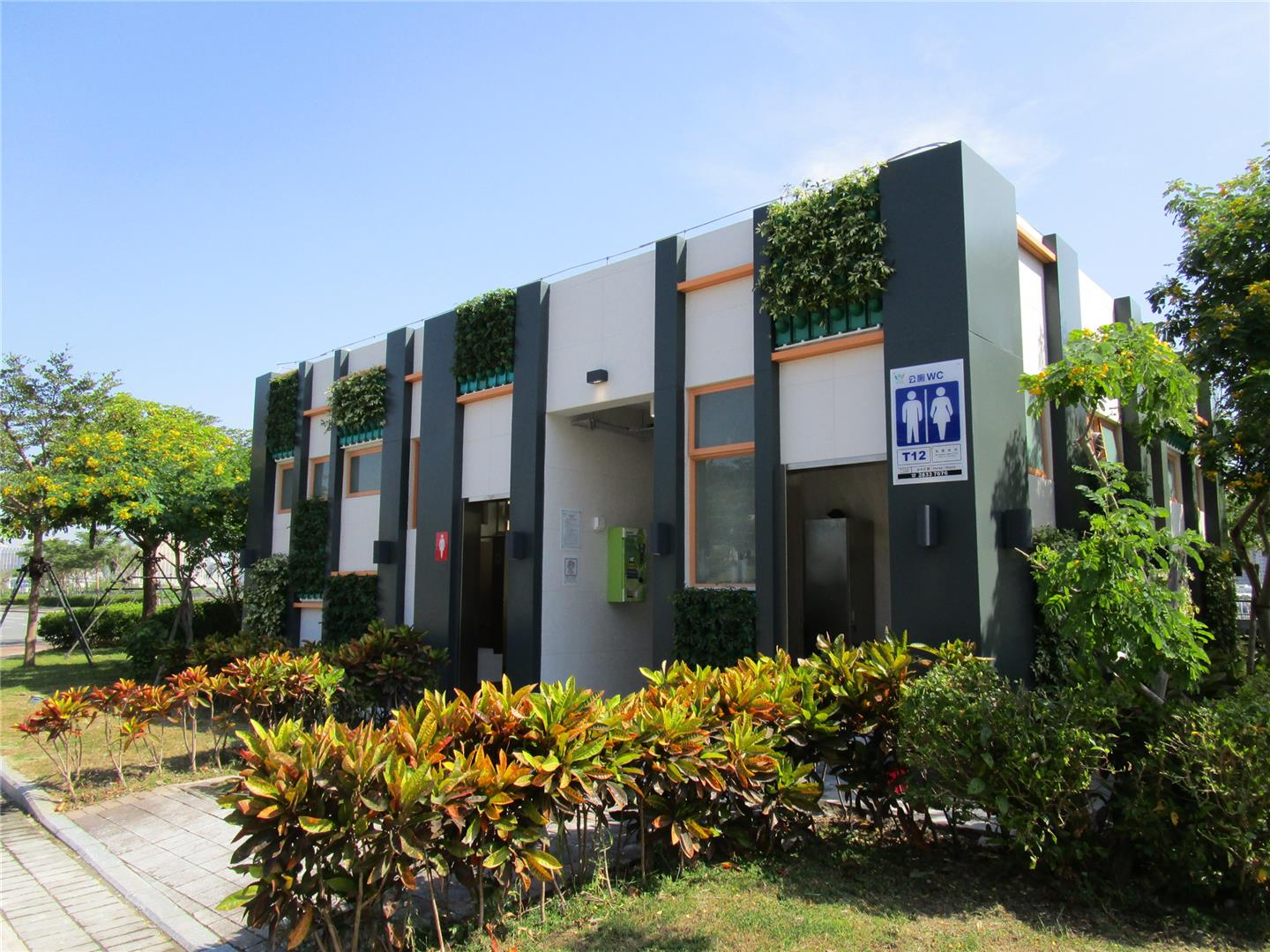 T12 Public toilet in the south of the Campus of University of Macau in Hengqin (near riverside)