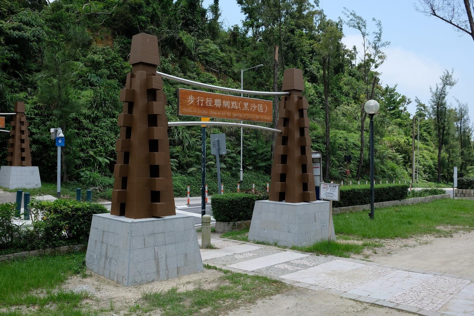 Coloane North-East Hiking Trail Network
