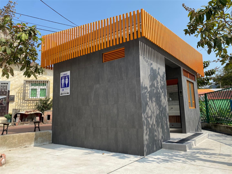 C6 Public toilet at  Campo Desportivo Municipal de Coloane