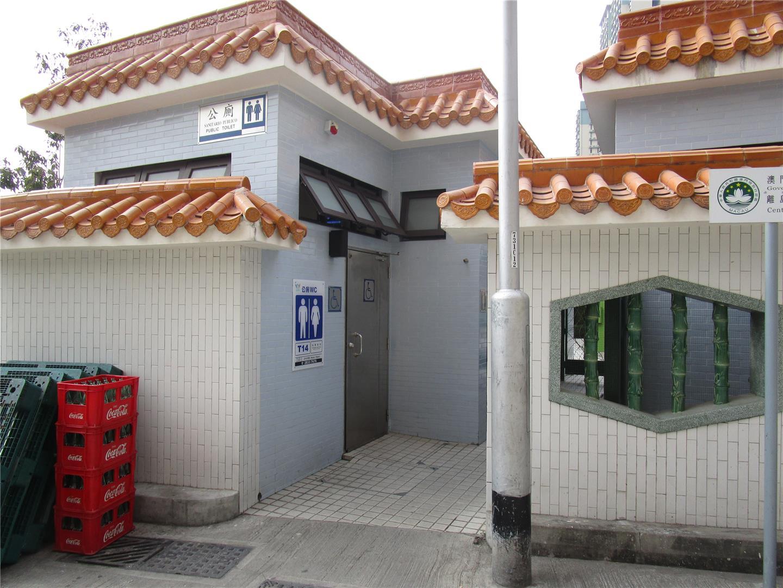 T14 Public toilet at Garden of Flower City in Taipa