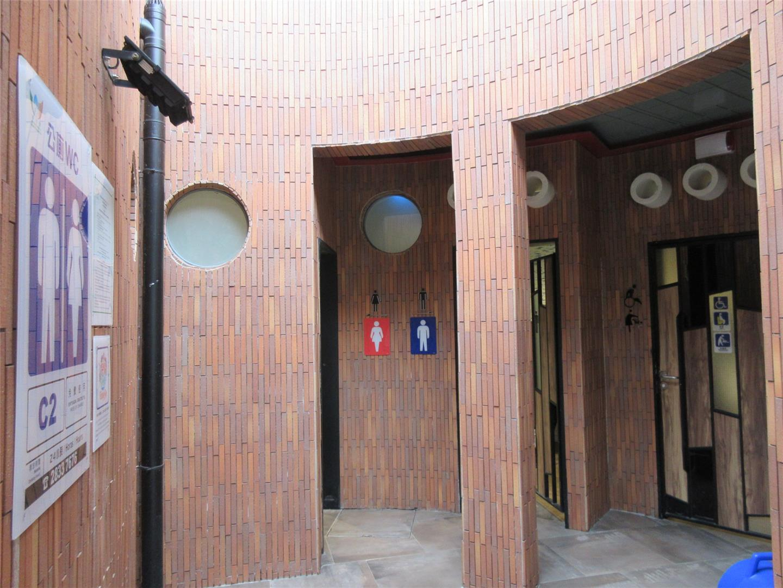 C2 Public toilet at Hac Sa Reservoir Barbeque Park