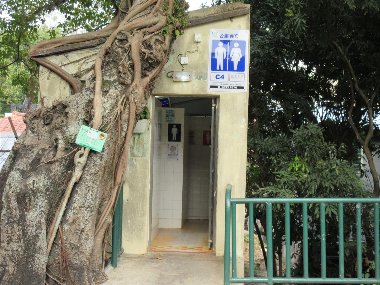 C4 Public toilet at Estrada de Cheoc Van (next to the Municipal Market of Coloane)