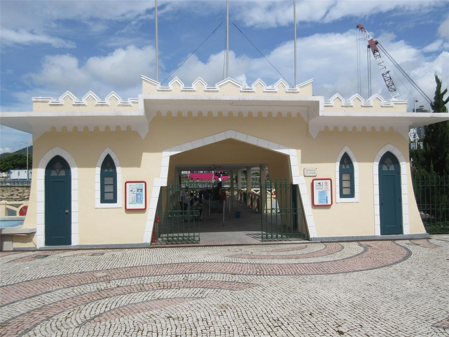 M33 Public toilet at Barra Dock for Sightseeing Boats