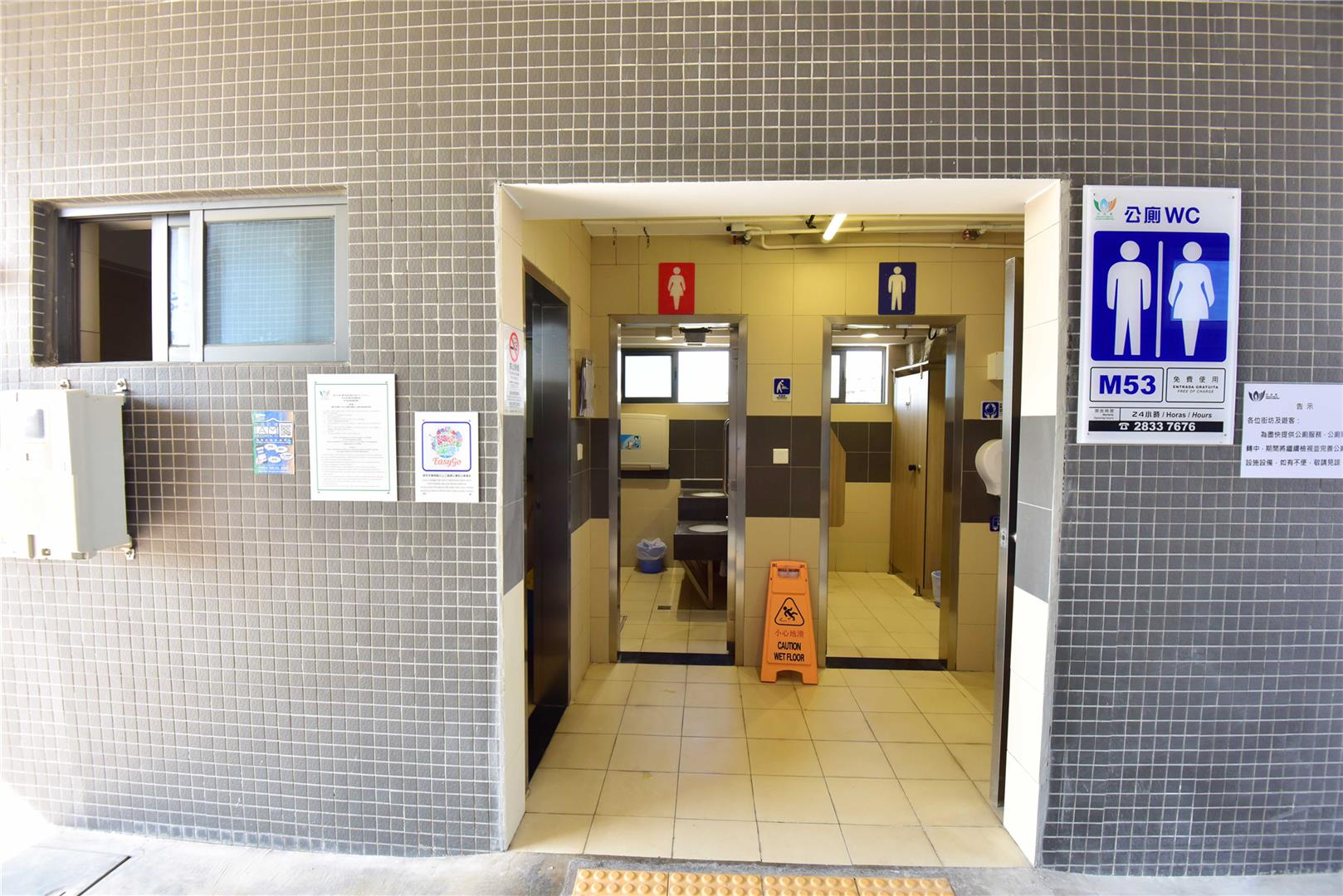 M53 Public toilet in the passenger inspection room in west district of the Hong Kong-Zhuhai-Macao Bridge