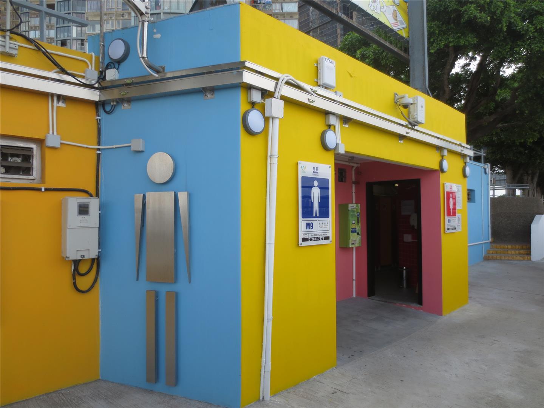M9 Public toilet at Avenida da Ponte da Amizade (near Pérola Oriental)