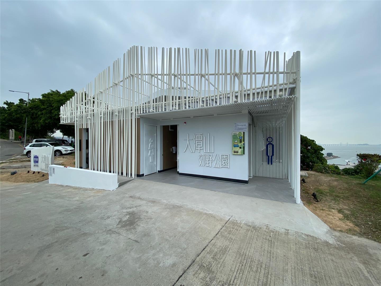 T4 Public toilet at Garden of Tai Tam Hill
