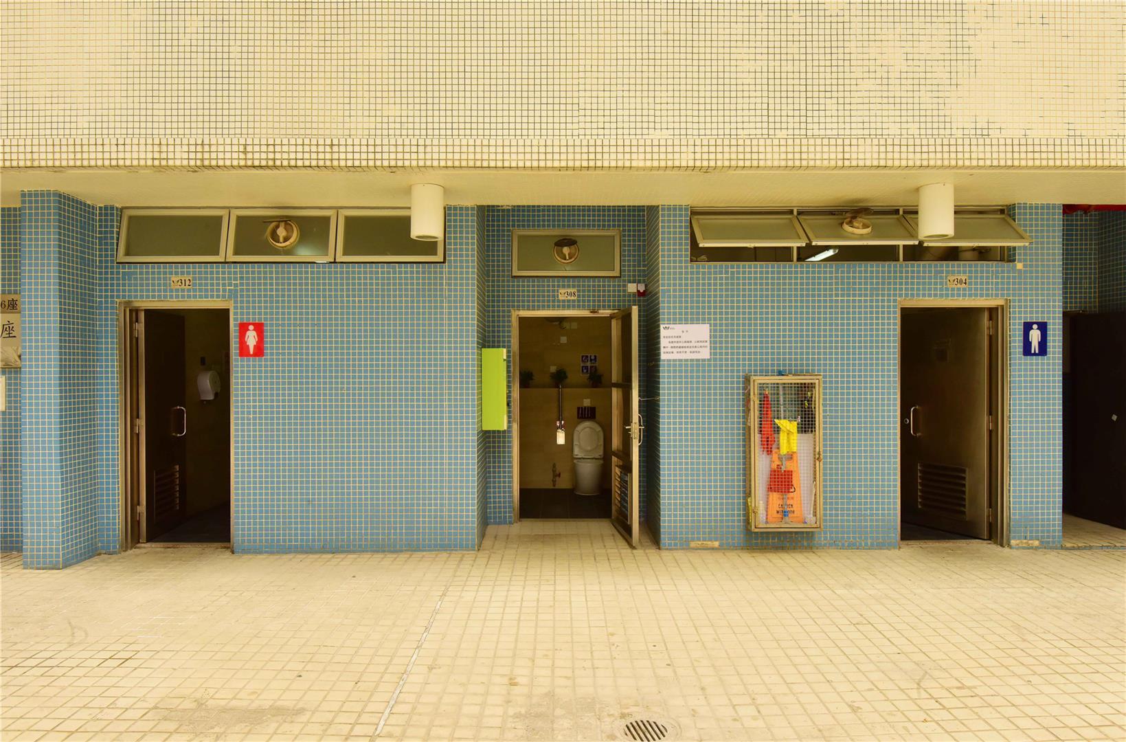 C13 Public toilet at Edifício Ip Heng in Seac Pai Van in Coloane
