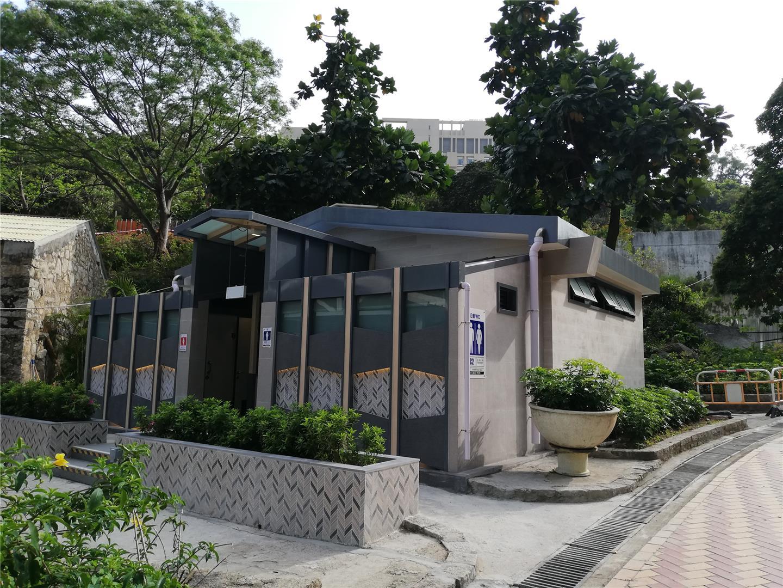 JC2 Seac Pai Van Park
