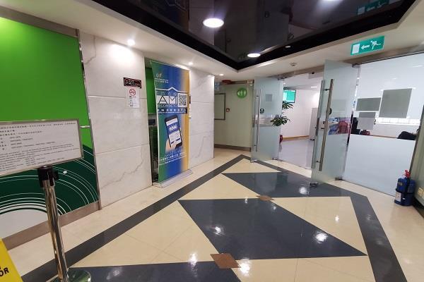 CM02 Central District Public Services Centre