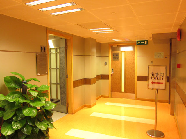 CM01 Integrated Services Centre
