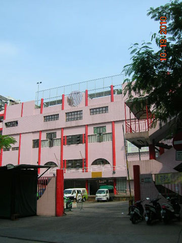 GM09  Iao Hon Activity Centre (Mercado Municipal do Bairro Iao Hon, 3º andar, Macau)