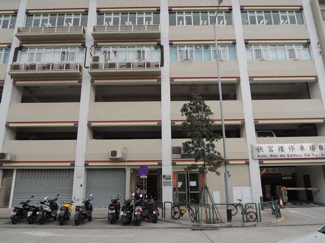 GM06  Fai Chi Kei Activity Centre (Habitação Social do Fai Chi Kei, Edifício Fai I, 4º andar, Sala A, Macau)