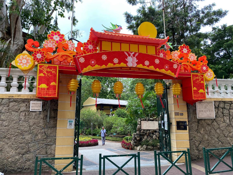 中秋节期间多个公园延长开放时间