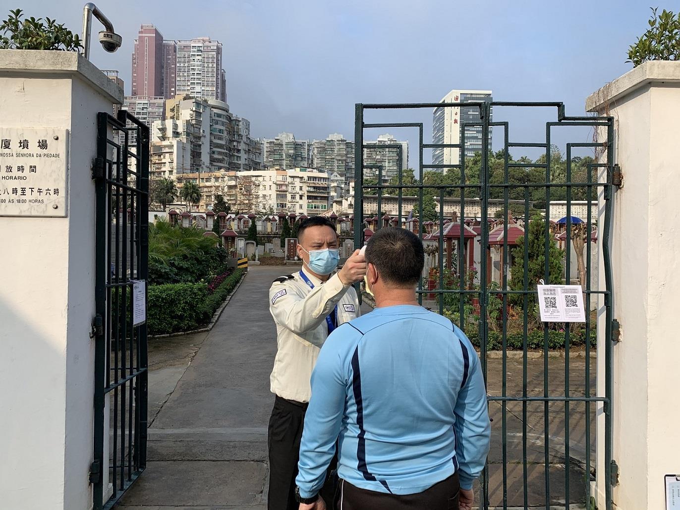 市政坟场重阳节期间采取措施 延长开放时间吁「错峰扫墓」