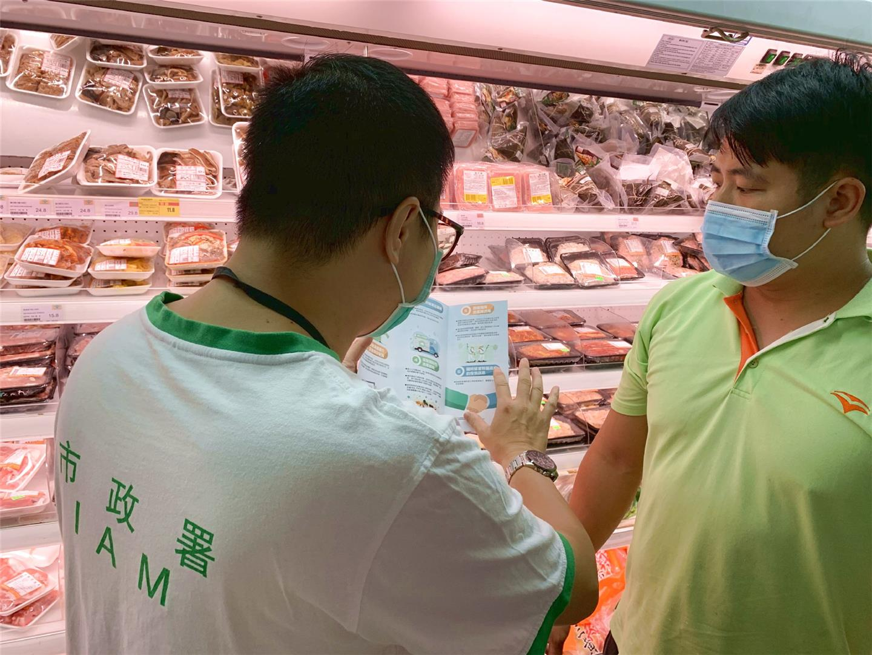 市政署持续走访冷链食品业界 指导做好卫生防护作业规范