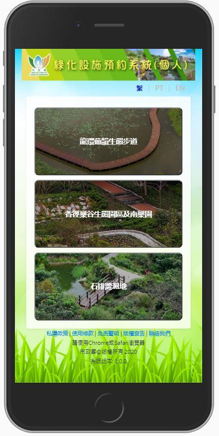 IAM lança sistema de marcação prévia para instalações verdes e três espaços verdes abrem marcação prévia