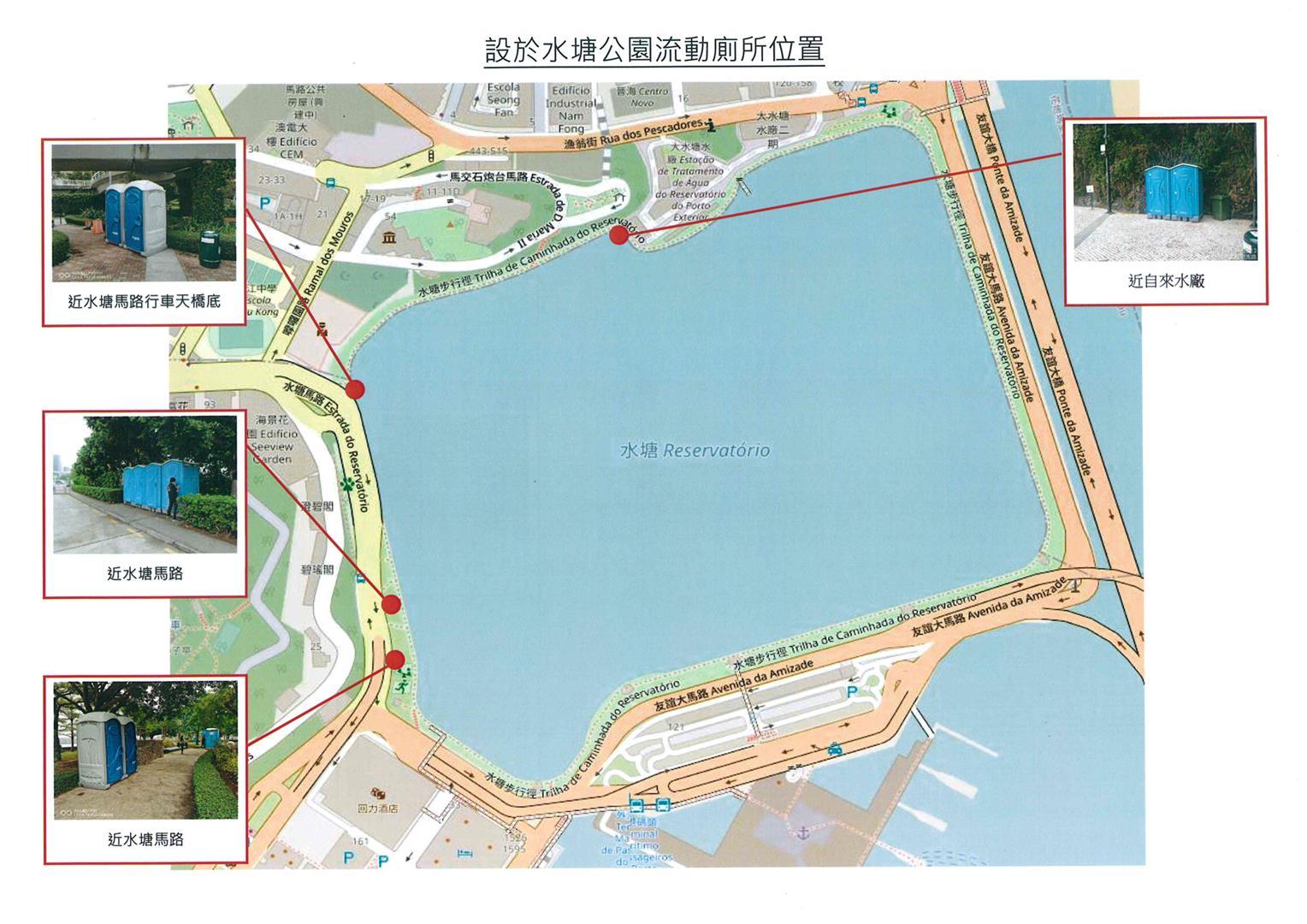 水塘公园内增设十个临时流动厕所