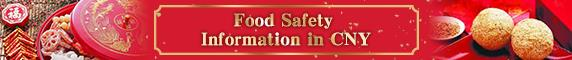 Food Safety Information in CNY