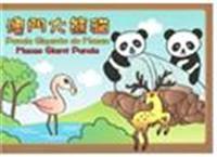 Children's colouring book (animal family)