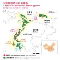 Giant panda habitat and reserves