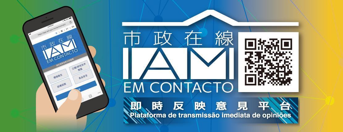 IAM Em Contacto